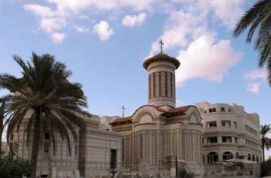 Sejur Schimbarea la fata - Israel de la Agentia Alida Holiday