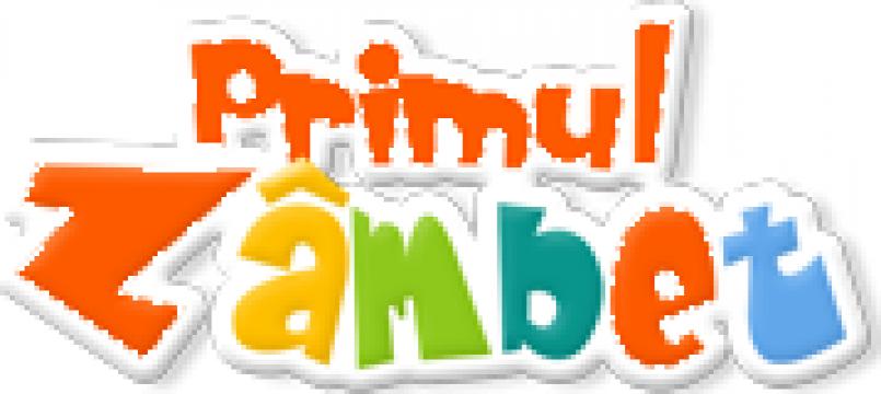 Carucioare umbrela pentru copii de la Primul Zambet Srl.
