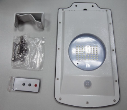 Corp compact iluminat solar-LED 8 W cu detector de miscare de la Samro Technologies Srl