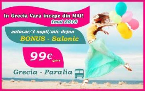 Sejur 1 mai Grecia de la HTS Travel Service Srl