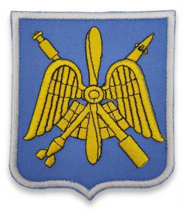 Emblema Statul Major al Fortelor Aeriene de la Hyperion Trade