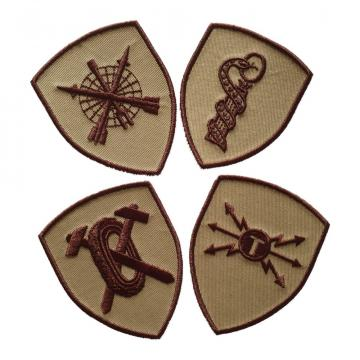 Emblema semn de arma maneca scut bej cu maro de la Hyperion Trade