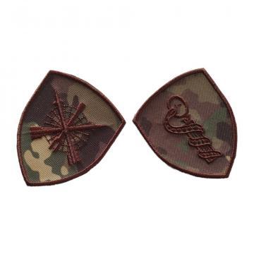 Emblema semn de arma maneca-scut combat Forte Terestre de la Hyperion Trade