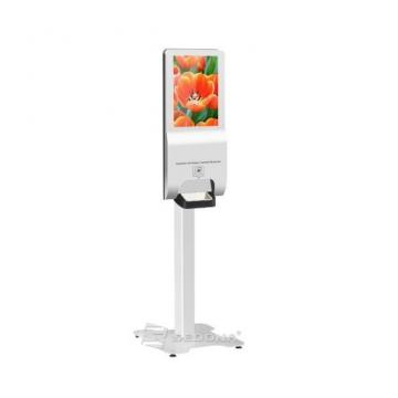 Kiosk HD 22 cu dozator dezinfectant cu senzor de la Sedona Alm