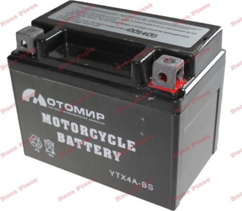 Baterie gel scuter, Atv 4AH 12v (neagra)