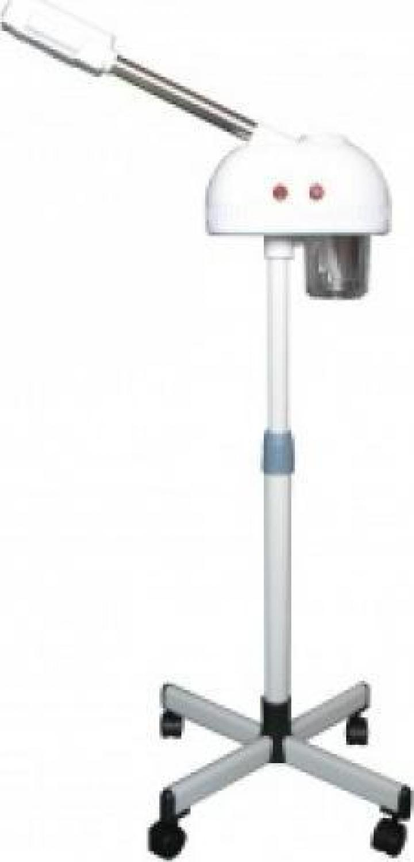 Vapozon pentru cosmetica cu ozon si picior inalt
